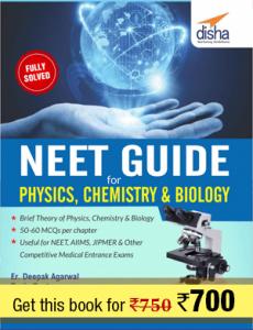 NEET-Guide