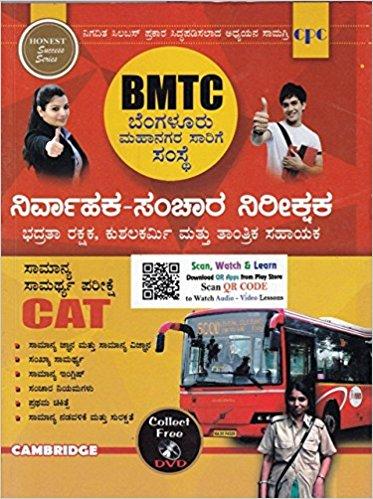 BMTC-CAT