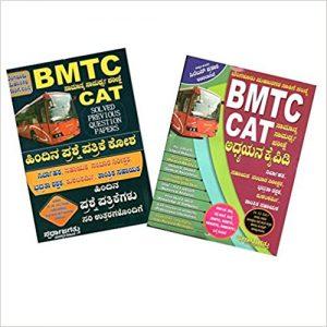 BMTC-QP