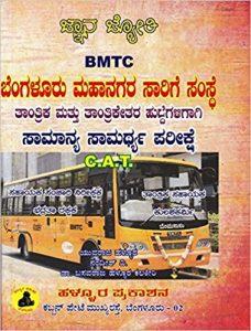 BMTC-Text