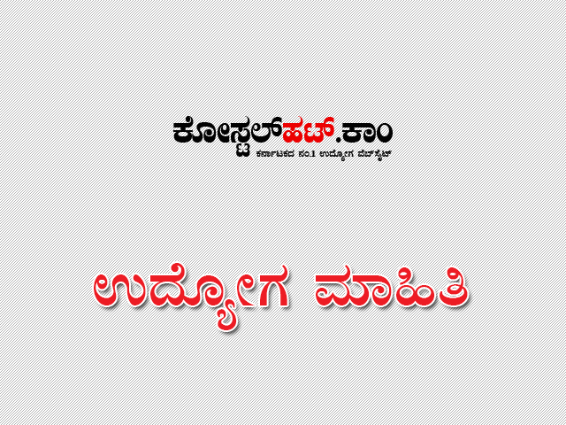 Recruitment of Lecturers for Govt. Pre University Colleges of Karnataka – Apply Online