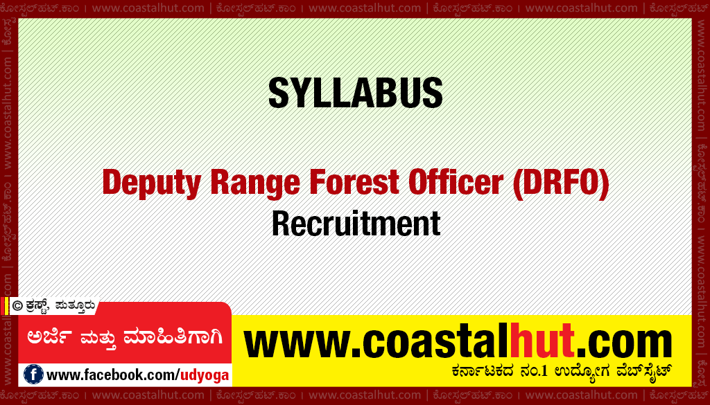 Examination Syllabus for Deputy Range Forest Officer (DRFO) – Karnataka