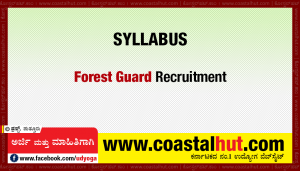 Forest-Guard-Syllabus