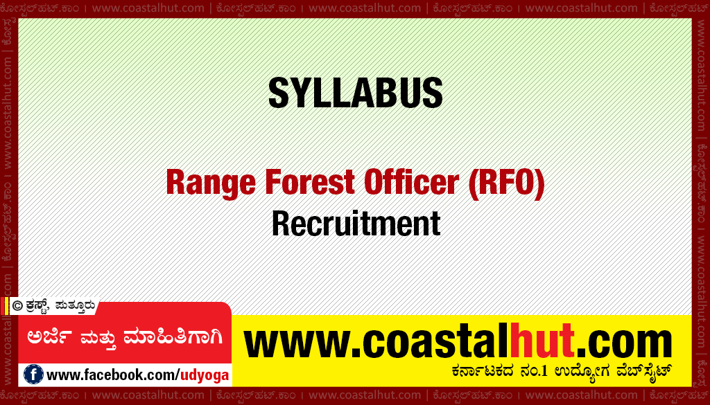 Examination Syllabus for Range Forest Officer (RFO) Karnataka
