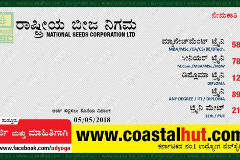 National-Seeds-Recruitment