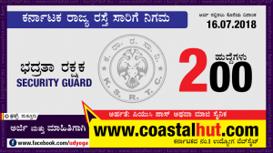 KSRTC-Security-Guard