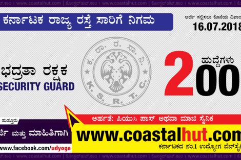 KSRTC-Security-Guard