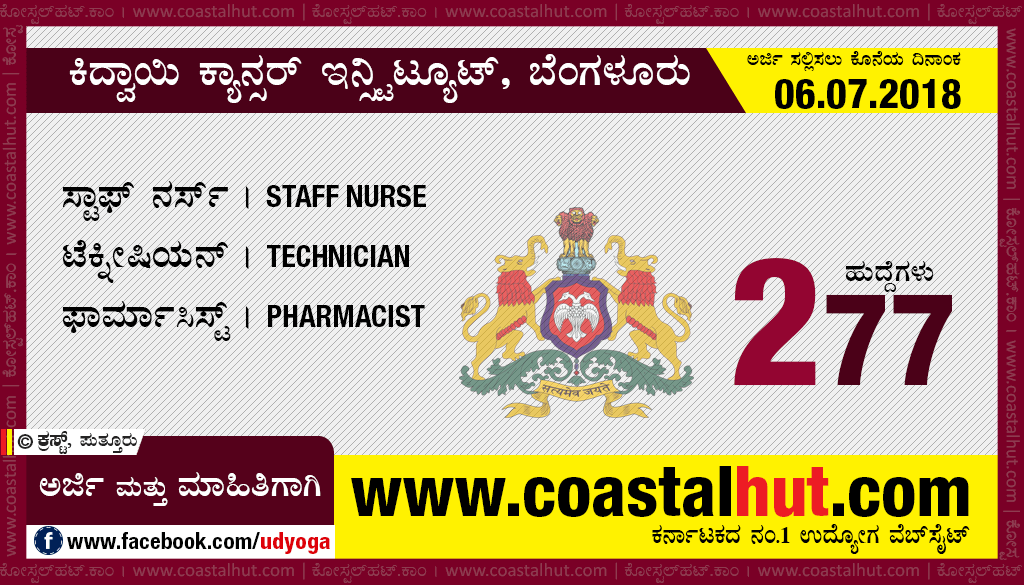 Recruitment of Staff Nurse, Technicians, Pharmacist in Kidwai Cencer Institute