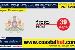 Mysore-Court