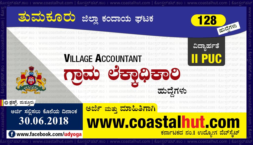 Tumkur Village Accountant [VA] Recruitment 2018-19: Apply Online