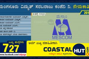 MESCOM Recruitment 2019