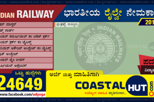 Railway-Degree