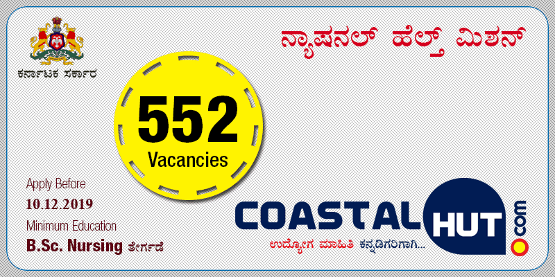 Govt. of Karnataka – National Health Mission Recruitment – 552 Posts
